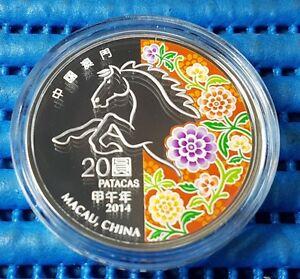 2014-Macau-China-20-Patacas-Lunar-Horse-1-oz-999-Fine-Silver-Proof-Coin