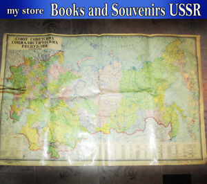 Soviet-geographical-map-of-the-USSR-vintage-1978-1983-Vintage