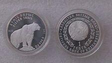 Silver Irbis - Snow Leopard, Kazakhstan, 1 Tenge 2015, 1 Oz Silver Coin, UNC