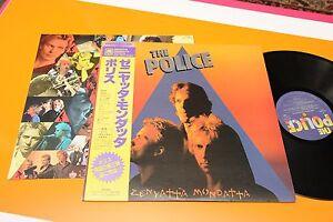 POLICE-LP-ZENYATTA-MONDATTA-JAPAN-NM-OBI-INSERTO