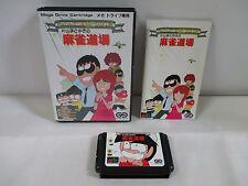 Mega-Drive Genesis -- Gambler Katayama Mahjong Dojo -- Box. JAPAN Game. 11493