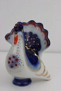 Lomonosov-USSR-Porcelain-Peacock-Shaker