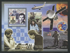 Guinea Bissau 2008 Bobby Fischer Chess S/S set NH