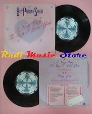 LP 45 7'' BILLY PRESTON & SYREETA A new way to say i love you Hey no cd mc dvd