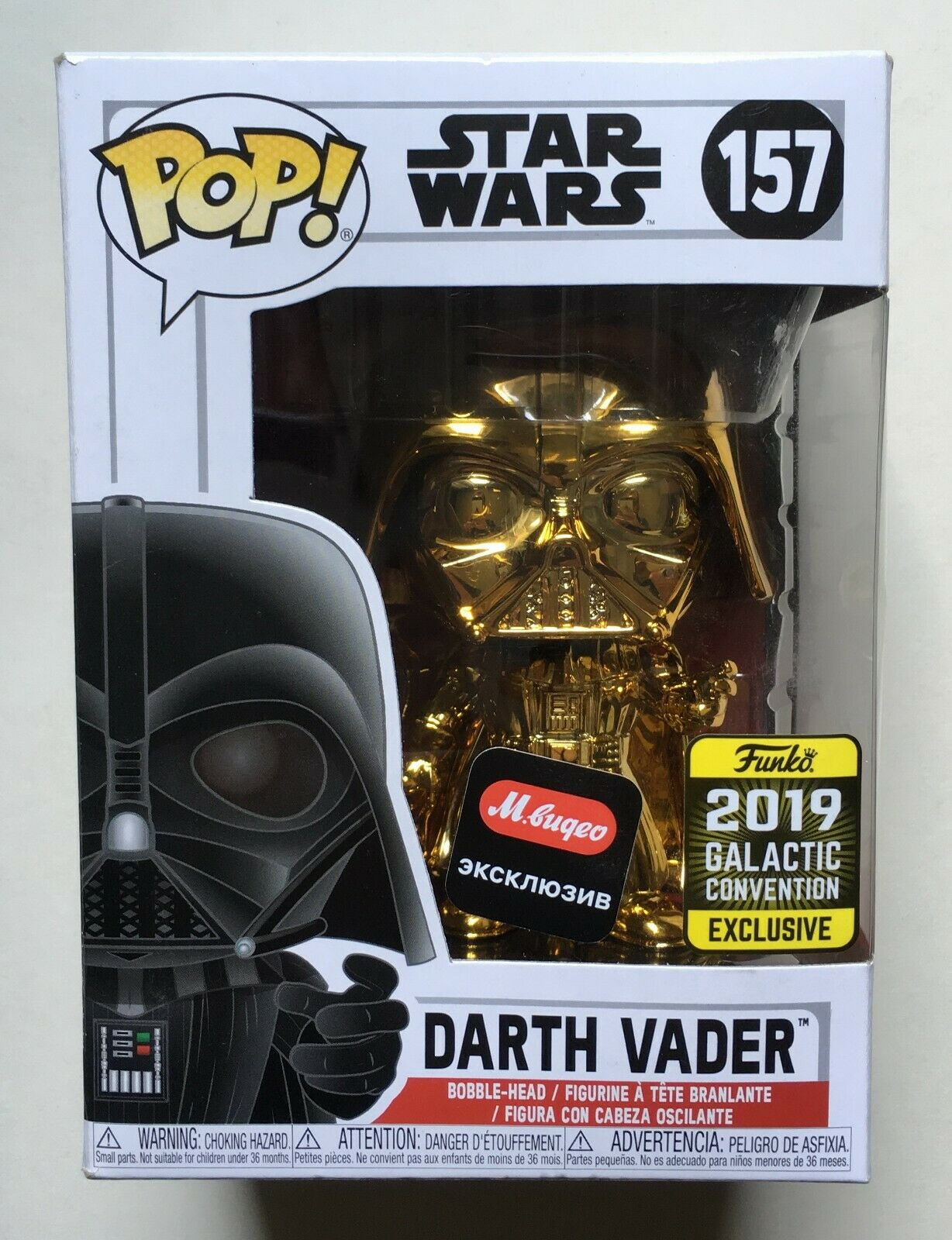 Funko POP  Star Wars Dart Vader 157 Galactic Convention Exclusive 2019 New Box