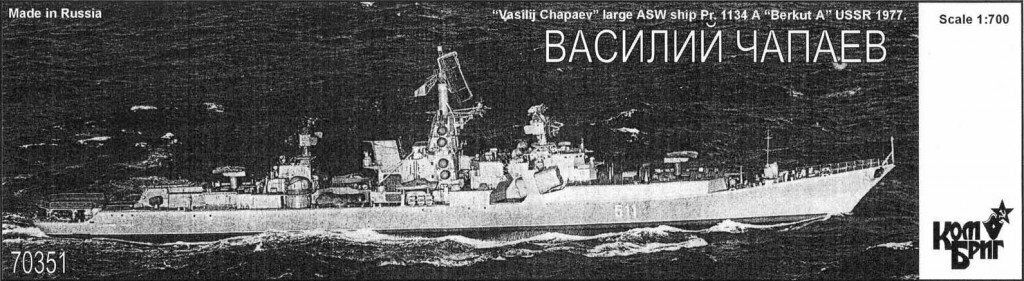 Combrig 1 700 Missile Cruiser Vasili Chapaev, Project 1134A, 1977, resin kit ...
