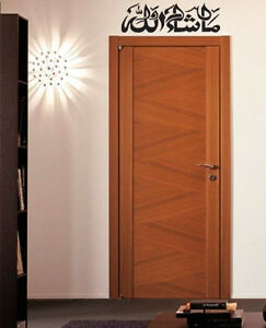 Image is loading Islamic-Mashallah-Vinyl-Wall-Art-Sticker-Decal-Decor- & Islamic Mashallah Vinyl Wall Art Sticker Decal Decor for Walls Doors ...