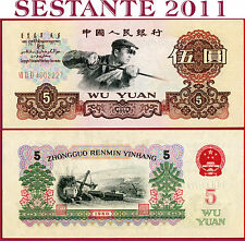 (com) CHINA -  5 YUAN 1960 - Prefix 3 Roman Numerals - P 876a  - UNC perfect