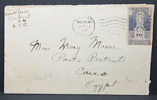 COVER us to Egypt Cairo three Alessandria STAMPS 1927 EF in Egitto (i-8642