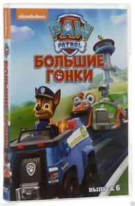 Paw-Patrol-DVD-temporada-6-2015-Rusia