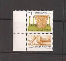 Israel 1986 1NIS Archaeology Phosphor Right Bale Bale 921-I