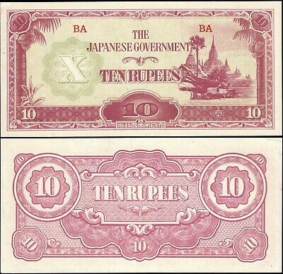 10 Rupees Military Note UNC Burma //Japan Occup 1942-44 WWII
