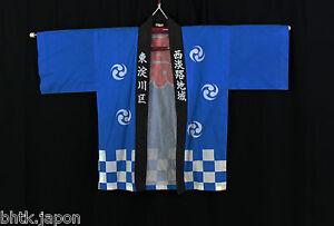 Happi-japones-Nino-9-a-10-anos-62472-hecho-en-Japon