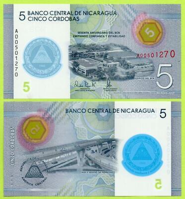 Nicaragua Banknotes 5 Córdobas 2020 UNC P-NEW Commemorative Lot 10