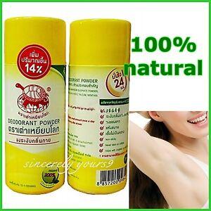 Details about JT Thai Herbal Natural Deodorant Powder Whitening Stop Odor  Sweat Underarm 22g