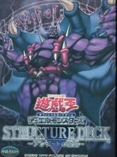 Structure Deck Zombie Madness, (OVP, japanisch) Yu-Gi-Oh