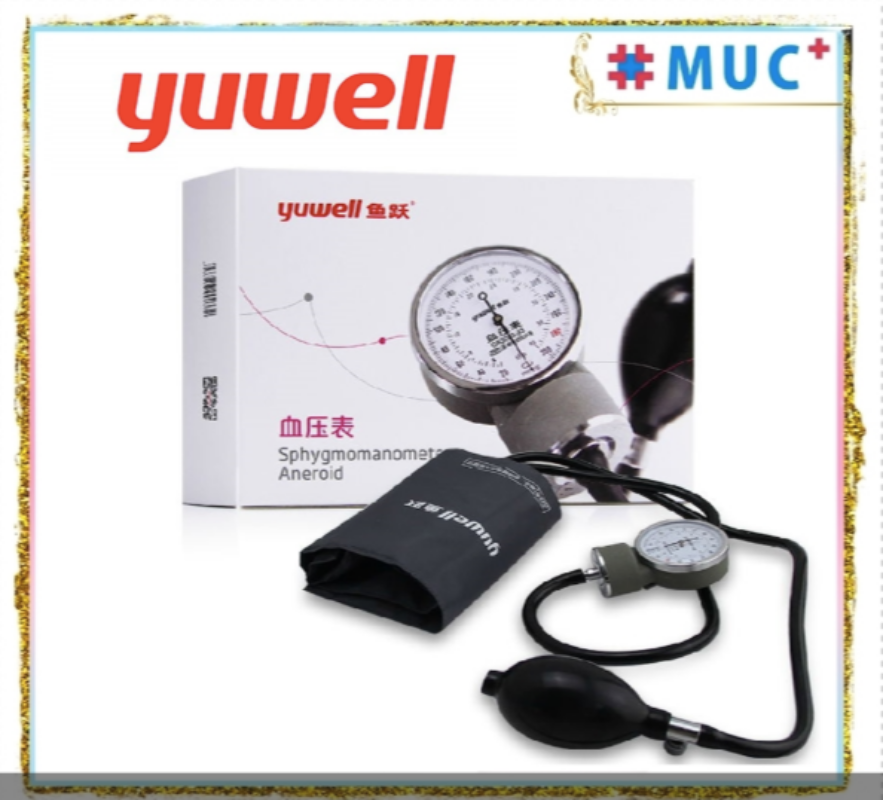 Tabs Hurricane Tracking Models Accuracy Meaning In Chinese: YUYUE Sphygmomanometer Aneroid Portable Precise Medical
