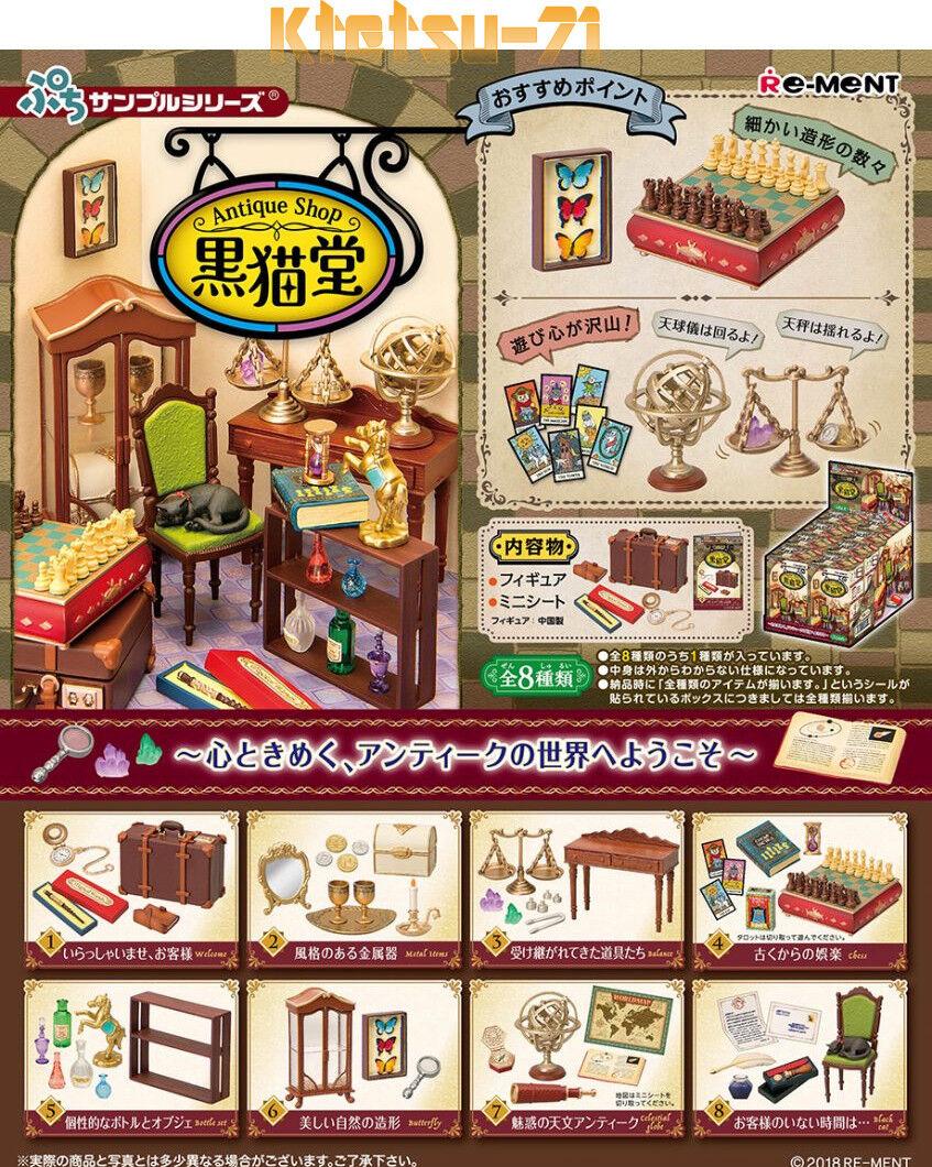 Re-ment Petit muestra serie tienda de antigüedades Figuras Miniatura conjunto completo de 8 paquetes