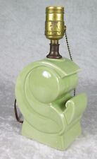 Ophelia Co Lawrence Hill Swirl Handled Pottery 31 Table Lamp For Sale Online Ebay