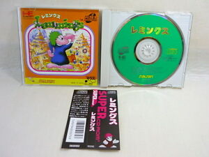 PC-Engine-SCD-LEMMINGS-with-SPINE-CARD-PCE-Grafx-Japan-Game-pe