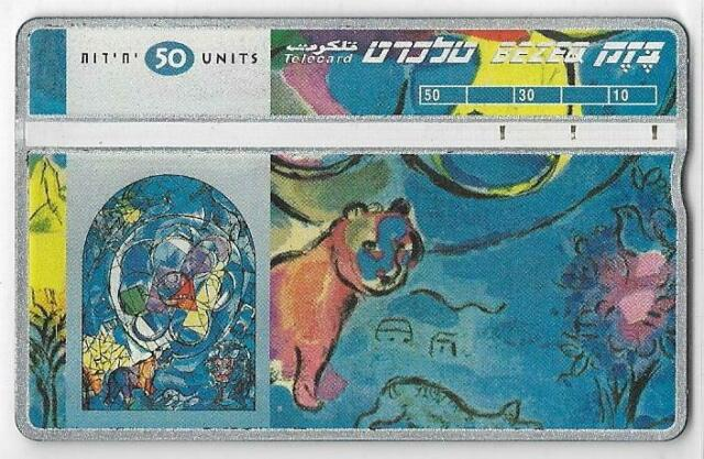 ISRAEL BEZEQ BEZEK PHONE CARD TELECARD 50 UNITS CHAGALL WINDOWS BENJAMIN