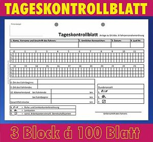 3x Tageskontrollblätter-Block DIN A5 a 100 Blatt §6 Abs.6 Fahrpersonalverordnung