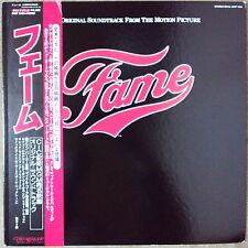 "1980 ""NM Wax"" Fame Original Soundtrack Motion Picture MWF 1088 Japan Irene Cara"