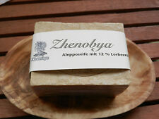 Bio Alepposeife Zhenobya Original Alepposeife 88 % Oliven- & 12 % Lorbeeröl-200g