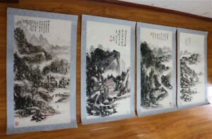Excellent-Chinese-Landscape-Painting-By-Huang-Binhong-4PCS-Paintings