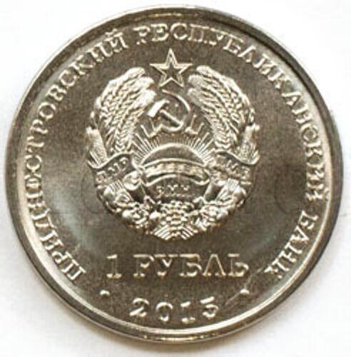 Transnistria 1 ruble 2015 25 years of establishment of the PMR UNC # 1761