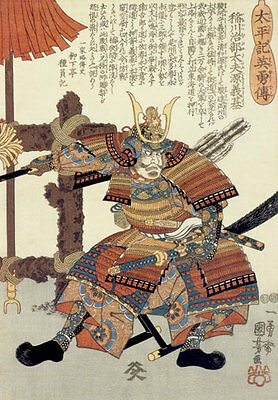 United Imagawa Yoshimoto 22x30 Samurai Hero Japanese Print Asian Art Japan Warrior