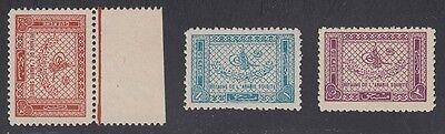 Gebühren J25-27 Pflichtbewusst Saudi-arabien 1937-39 Postfrisch Herausragende Eigenschaften