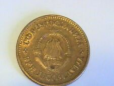 Jugoslavija Yugoslavia Coin 1981 20 Para Brass