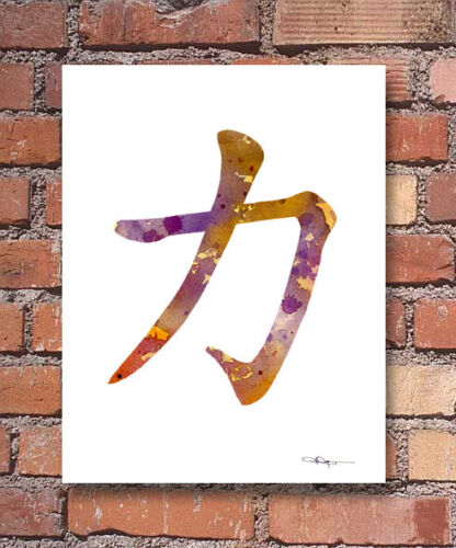 Strength Chinese Symbol Abstract Watercolor Painting Art Print by Artist DJR