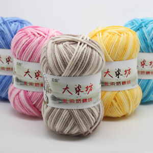CHIC Multicolor Crochet Soft Cotton Knitting Yarn milk fiber Natural Wool Yarn