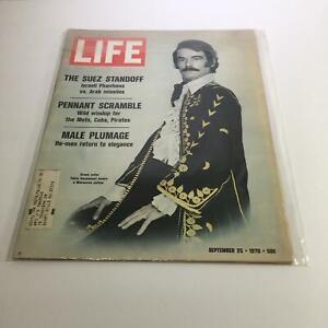 Life-Magazine-Sept-25-1970-The-Suez-Standoff-Israeli-vs-Arab-Missiles