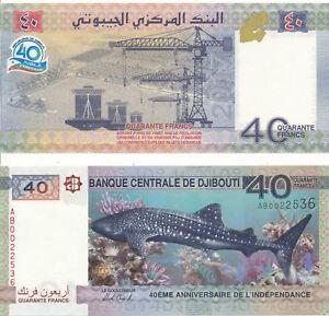 Djibouti-Djibouti-40-Francs-2017-UNC-Pick-New-Series-Ad