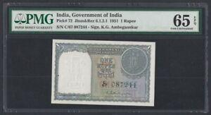 India 1 Rupee 1971 UNC (Pick 72) PMG-65 EPQ (C/67 087244)