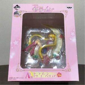 Banpresto-Ichiban-Kuji-A-Prize-SAILOR-MOON-DREAMY-FIGURE-Free-shipping