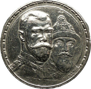 1913-NICHOLAS-II-amp-Michael-I-of-RUSSIA-Czar-Russian-Rouble-Silver-Coin-i52914
