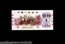 CHINA 1 JIAO P877 1962 WORKER UNC *SPECIMEN* CURRENCY MONEY HONG KONG BANK NOTE
