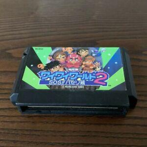 Konami-Wai-Wai-World-2-Nintendo-Famicom-NES-Japan