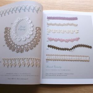 Edging braid variation106 japanese crochet patterns instructions image is loading edging amp braid variation106 japanese crochet patterns instructions ccuart Gallery