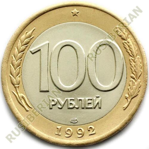 UNC! RARE USSR BI-METALLIC 100 RUBLES 1992 RUSSIA SOVIET COIN