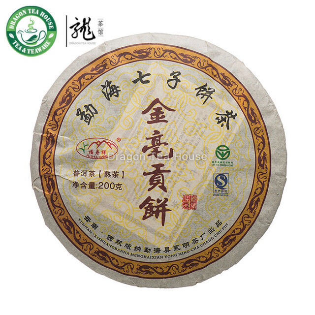 Yong Ming Golden Buds Tribution Pu'er Tea Cake 2008 200g Ripe