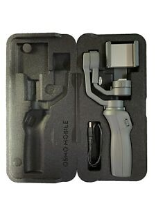 DJI-Osmo-Mobile-2-Gimbal-System-Stabilizer-for-Smartphones-USED-once