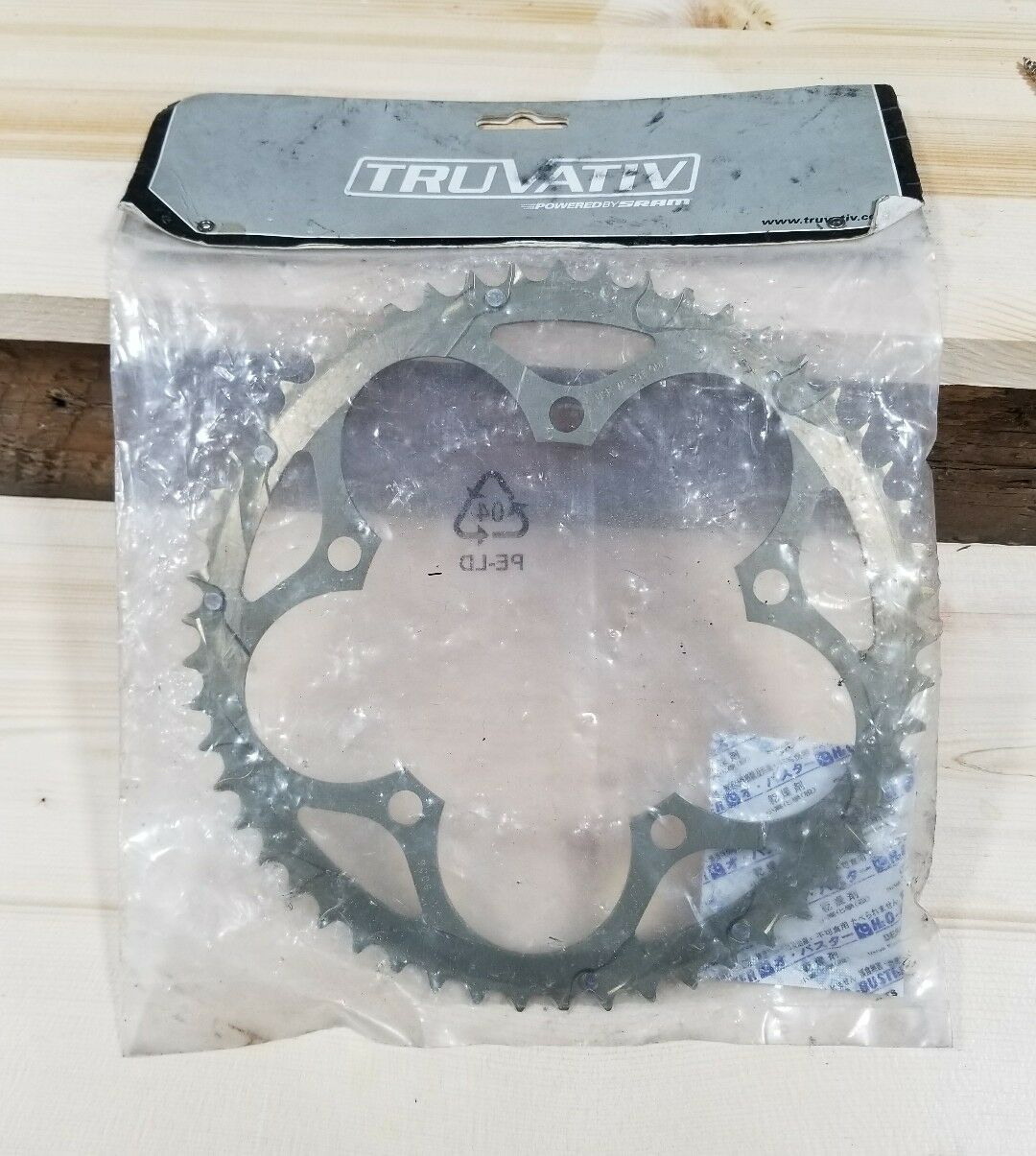 New SRAM Truvativ Powerglide 53-tooth Standard Road Chainring 130BCD Double Grey