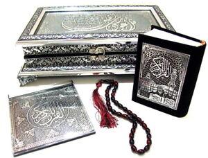 Koran-Baul-Negro-Plata-Coran-Collar-de-oracion-Tesbih-CD-Islam-Musulman-Allah