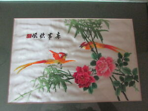 Vintage Chinese  Japanese Signed Silk Picture Hand Embroidered Birds amp Flowers - bishop auckland, United Kingdom - Vintage Chinese  Japanese Signed Silk Picture Hand Embroidered Birds amp Flowers - bishop auckland, United Kingdom