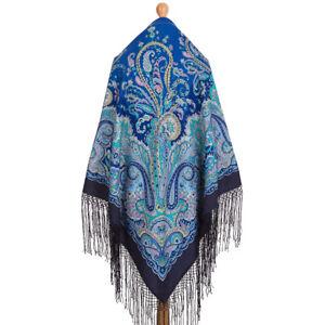 sciarpa 970 Pavlov lana russa PosadPavlovo 14 tradizione panno Posad 148x148 HWD2IE9
